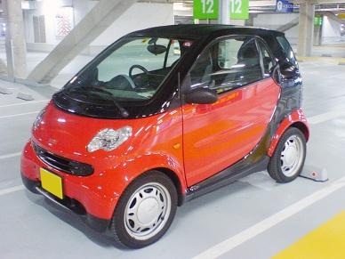 Smart K (C 450)